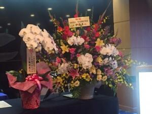 日本柔整鍼灸教会2
