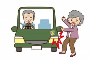東海市名和接骨院交通事故治療イメージ