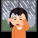 気象病の人